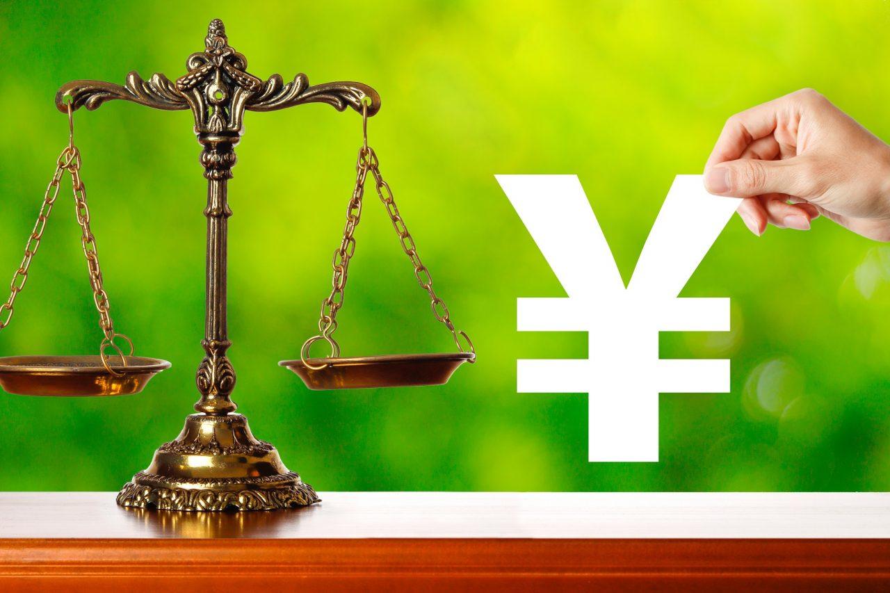 法人の節税対策 その2(未払費用)