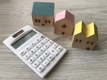 相続税の基礎知識 その2(基礎控除、法定相続人)