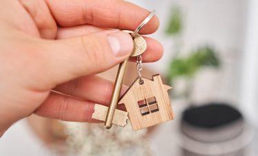 マイホームの〈売却〉に関する税金